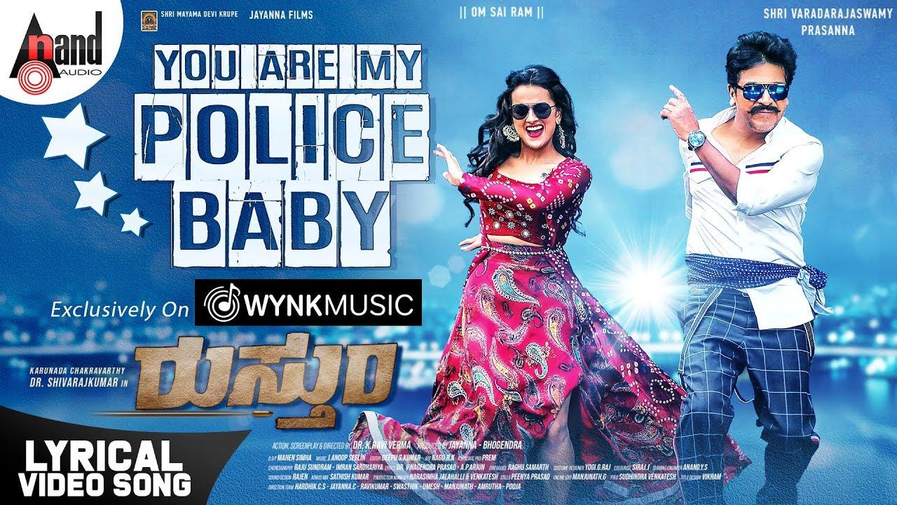 You Are My Police Baby Lyrics – Rustum - Raghu Dixit, Apoorva Sridhar. Lyrics