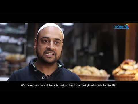 Bakery: an inseparable part of Eid in Kashmir