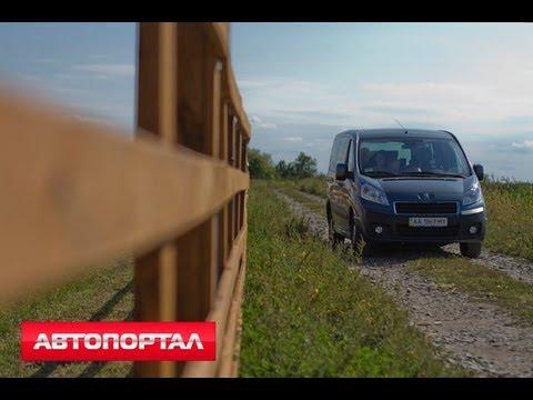 Peugeot Expert Tepee Минивен класса M - тест-драйв 2