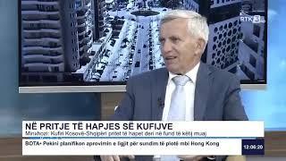 RTK3 Lajmet e orës 12:00 22.05.2020