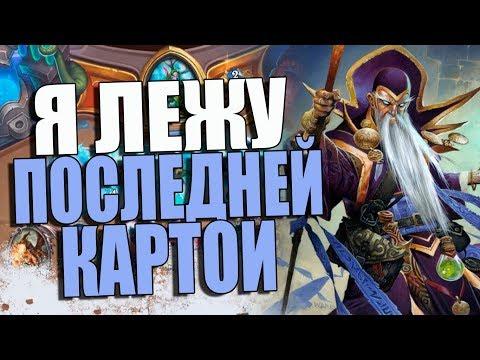 Герои меча и магии 3 кампания рождение героя