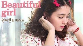 1sagain (원써겐) & Just (저스트) - Beautiful Girl [Cunning Single Lady OST]