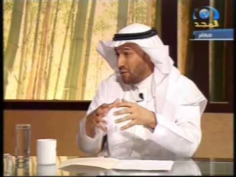 د خالد الراجحي - برنامج حقوقنا حلقة ملتقى تنظيم الأوقاف
