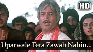 Uparwale Tera Jawab Nahin (HD) - Avtaar Song   - YouTube