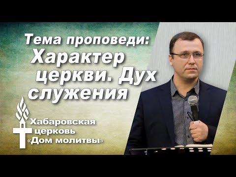 Русская церковь америке