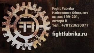 Хабиб Нурмагомедов в клубе FightFabrika, 17 декабр