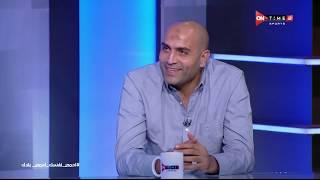 تحميل و استماع ملاعب الأبطال - وائل بدر: رفضت الإعتزال بعد الإصاية وأنهيت مشواري بلقب دوري السلة مع الجزيرة MP3
