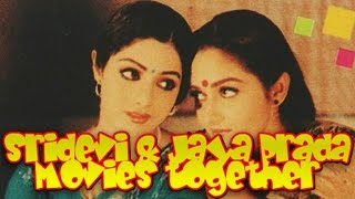 Sridevi Jaya Prada Movies together : Bollywood Films List  🎥 🎬
