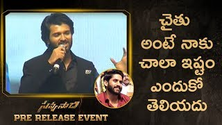 Vijay Deverakonda Lovely Words About Naga Chaitanya