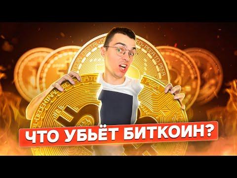 Bitcoin miner github