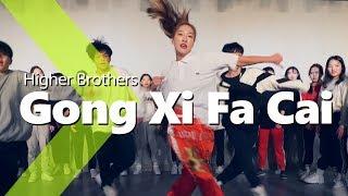 Higher Brothers   Gong Xi Fa Cai  JaneKim Choreography