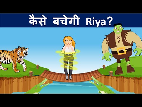 Logical Baniya YouTube videos - Vidpler com