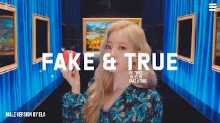 MALE VERSION | TWICE - Fake & True