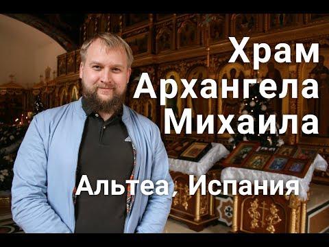 Храм на ржевской