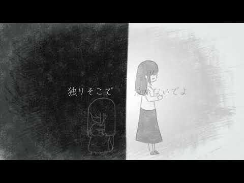 手描きモノクロミュージックビデオ【MV】作ります ビデオチャットで打ち合わせ/5名限定格安キャンペーン中 イメージ1