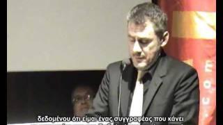 Εκδ.ΨΥΧΟΓΙΟΣ-Μέρες Αλεξάνδρειας-Δημήτρης Στεφανάκης