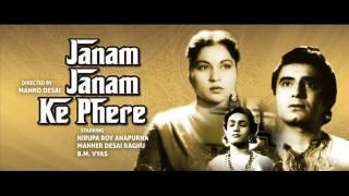 Zara Saamne To Aao Chhaliye, Superhit, Janam   - YouTube