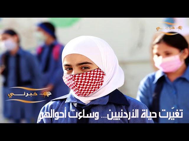 كورونا في الأردن.. عام من المعاناة