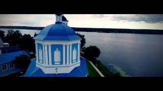 Белый Городок.Кимрский р-он. Тверская обл. Волга. Хотча.