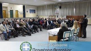 Εντάχθηκε στο Πρόγραμμα της Περιφέρειας Θεσσαλίας το κλειστό γυμναστήριο Ζαγοράς Μουρεσίου