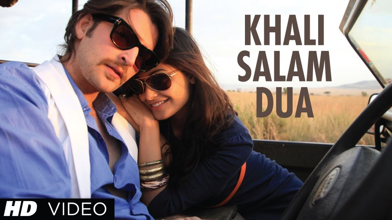 Khali Salam Dua Hindi lyrics