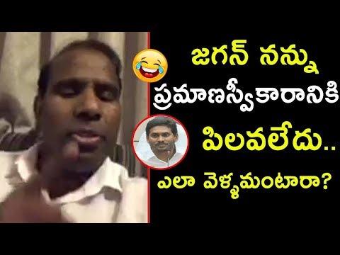 KA Paul Latest Hilarious Video | KA Paul Comments on YS Jagan | KA Paul Latest Video | TTM
