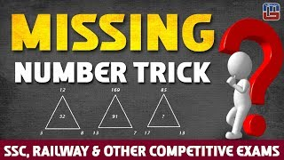 Missing Number Tricks | Reasoning | All Competitive Exams