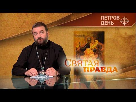 Чудес русской православной церкви