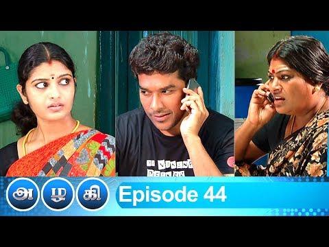 RECAP : Priyamanaval Episode 1239, 11/02/19 - VikatanTV - Video