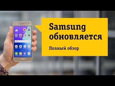 Samsung Galaxy J2 Prime SM-G532F