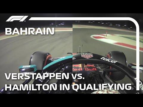 フェルスタッペン VS ハミルトン 予選オンボード映像比較 F1第1戦バーレーンGP(サクヒール)