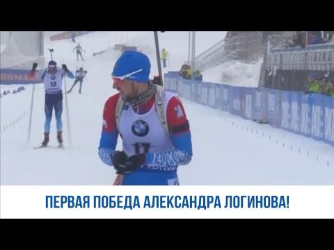 Чемпионат России по биатлону-2019. Пасьют. Женщины.
