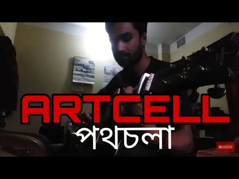 Poth chola/Artcell/cover by Hridoy Mix Rana 2018