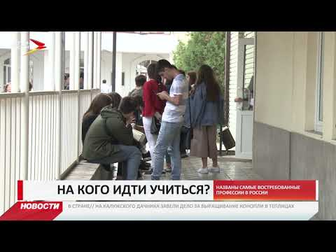 Названы самые нужные профессии в России