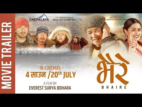 Nepali Movie Bhaire Trailer