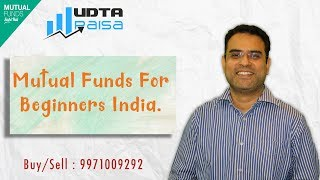 Mutual Funds For Beginners India In Hindi 2018