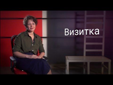 Виктория Белик