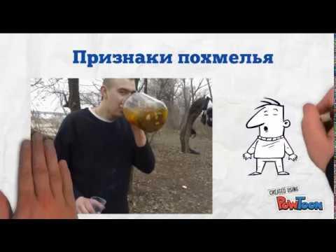 Дзержинск нижегородская область кодирование от алкоголизма