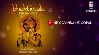 He Govinda He Gopal - Pandit Jasraj