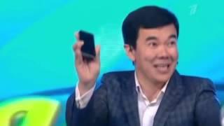 Назарбаев звонит квн казахи