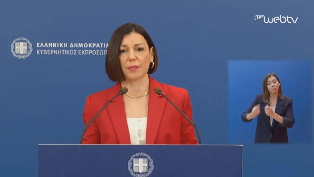 Αρ. Πελώνη: Η Ελλάδα στηρίζει την Κυπριακή Δημοκρατία στις προσπάθειες εξεύρεσης λύσης στο Κυπριακό
