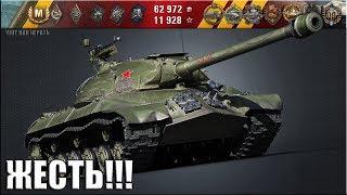 ЖЕСТЬ!!! Рак показал как играть на ИС-3 🌟🌟🌟 World of Tanks лучший бой на тт СССР (8 уровень)