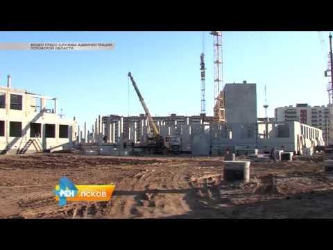 Новости Псков 18.10.2016 # Контроль за строительством новой школы