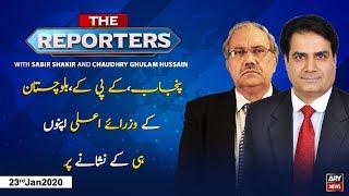 The Reporters | Sabir Shakir | ARYNews | 23 January 2020