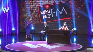 Women's Club 60 - Есим Инч FM