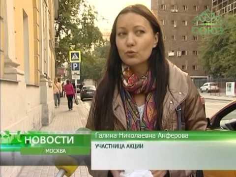 Ипотечный брокер вакансии санкт петербург