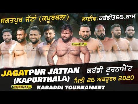 Jagatpur Jattan, Near Phagwara (Kapurthala) Kabaddi Tournament 26 Oct 2020