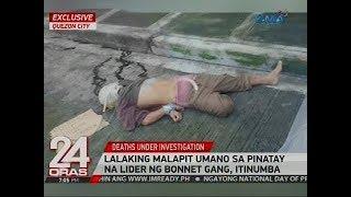 24 Oras: Lalaking malapit umano sa pinatay na lider ng Bonnet Gang, itinumba