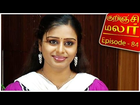 Kurunji-Malar-feat-Aishwarya-actress-Epi-84-Tamil-TV-Serial-17-03-2016