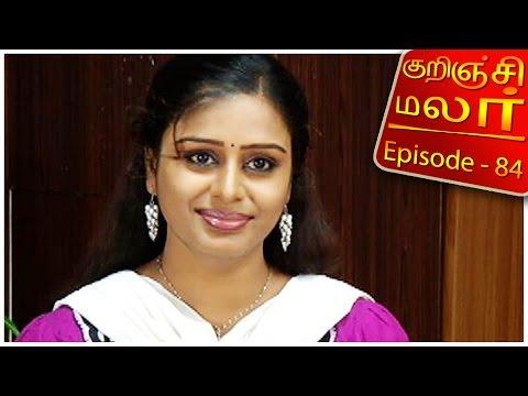 Kurunji-Malar-feat-Aishwarya-actress-Epi-84-Tamil-TV-Serial-17-03-2016